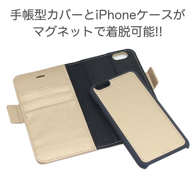 iPhoneケース シャンパンゴールド