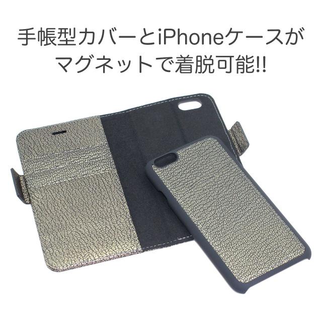 iPhoneケース ゴールド×ブラック